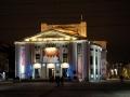 Teatr Slaski