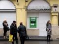 Lemberg/ Lviv,Lviv: a-bank